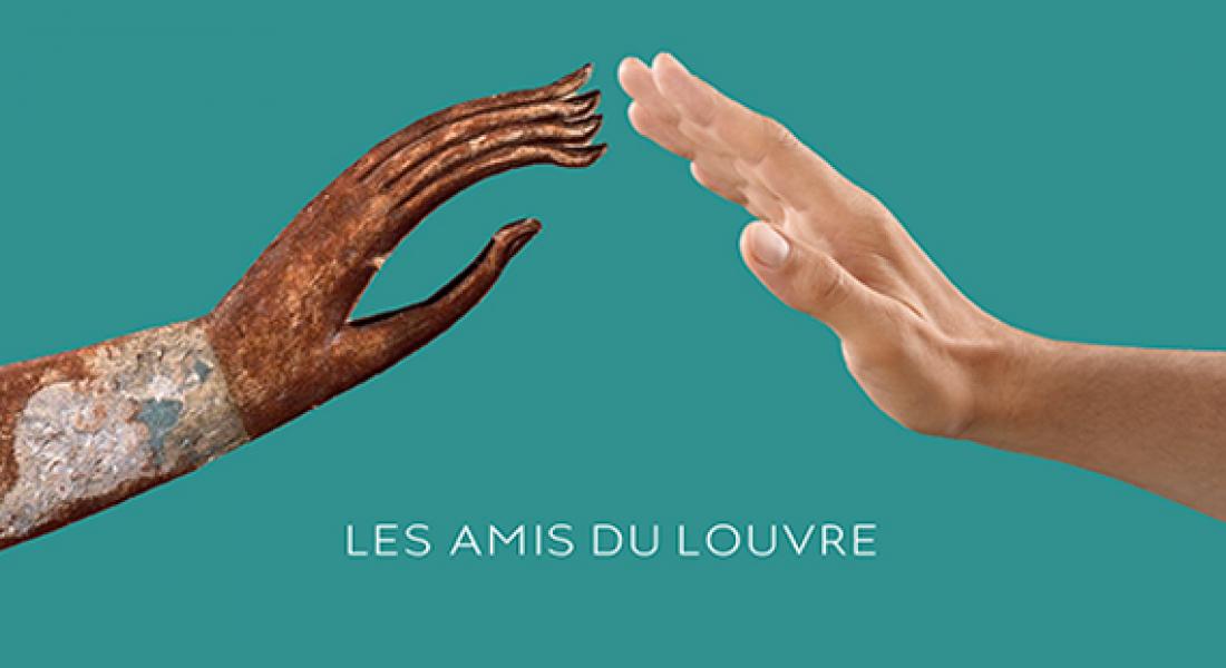 Un organisme de mécénat collectif au sein du Louvre