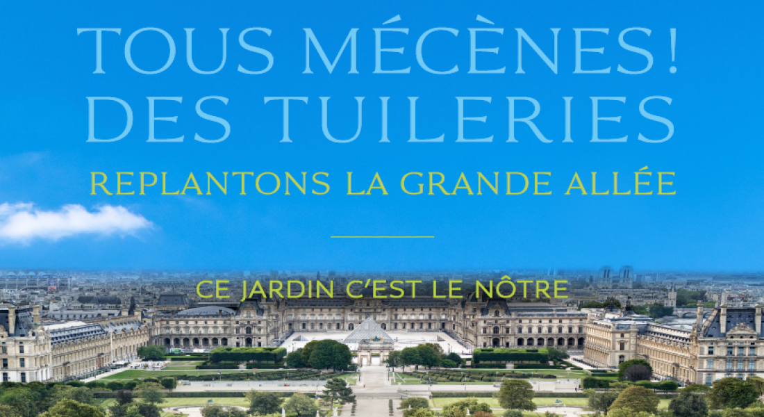 Tuileries TM