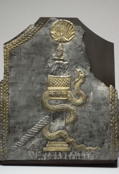 Plaque Saint Siméon