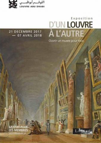 Louvre Abu Dhabi - D'un Louvre à l'autre